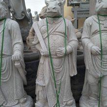 顺利石雕厂家供应石雕十二生肖。石头人像式十二生肖雕刻。