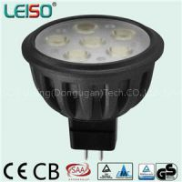 LEISO MR16 LED Spotlight 5.5W Dimmable And Non-dimmable 80Ra Hotel And Restaurant Use - Accept Customization
