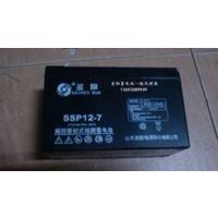 汤浅(YUASA) NP7-12 阀控式密闭蓄电池12V7AH 太阳能7.2AH电瓶 UPS