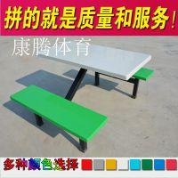 白色四人餐桌椅 工厂员工食堂餐桌 管理层餐厅桌子 颜色可选康腾体育