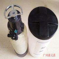 清又清厂价热销广州白云区中央空调软水器除水垢软化装置