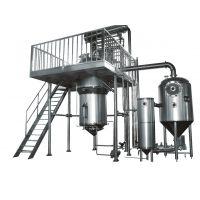 格翎多效含盐废水蒸发器 加工定制三效废水结晶器 多效浓缩设备 定制减压内循环型