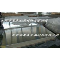 低价现货MIC-6超平铝板2024 精密拉丝铝板1060 拉伸铝板1050A