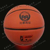 厂家直销 正品摩途篮球 比赛训练篮球 室内外通用mt203