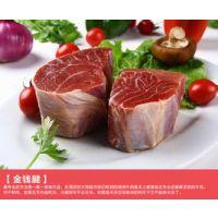 阿根廷澳洲巴西进口牛肉牛排特许经营 全国代理经销