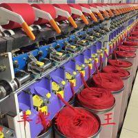 大红色棉纱21支 大红色再生棉纱21支 气流纺再生棉色纱