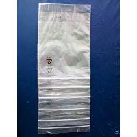 塑料包装袋 加厚自封袋透明塑料胶袋包装自封口袋 定制包邮 100只