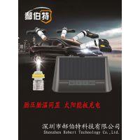 郝伯特H6C无线汽车胎压监测内置太阳能高精度轮胎压检测仪