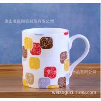 定制骨质瓷杯子 陶瓷马克水杯 广告促销礼品水杯加logo