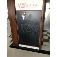 东莞单面黑板D寮步磁性挂式小黑板F合肥培训办公看板定制