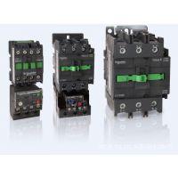 LC1E1801Q5N 施耐德接触器 E系列接触器LC1E18 LC1E1810M5N