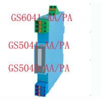 江苏昆仑工控GS-6041-PA信号隔离变送器带配电DC24V