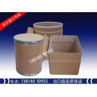 泗阳铁箍纸板桶, 泗阳环保纸桶