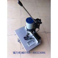 厂家直供优质进口单头JK---150A机钻孔_钻孔机价格