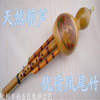 【厂家直销】葫芦丝批发 初学型 凤尾竹双音葫芦丝厂家 C调降B调
