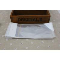 [6509]自粘袋OPP不干胶袋 发饰品包装袋 透明袋塑料袋 赠品100g