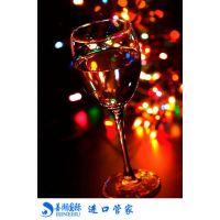 提供拉菲酒庄红酒上海进口代理报关备案