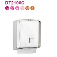 Mediclinics纸巾架DT2106C