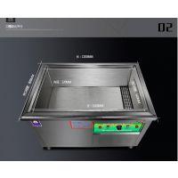 圣托 超声波洗碗机 商用全自动刷碗器视频 大型食堂饭店酒店洗碗机