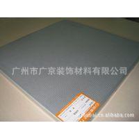 欧佰铝扣板天花规格  机房专用静电喷涂白色铝扣板吊顶