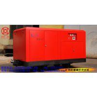 西安朗昆销售防爆压缩空气系统MLGF3/7G(防爆螺杆空压机)13309281988程工