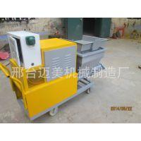装修机械砂浆喷涂机 螺杆式砂浆喷涂机 小型砂浆喷涂机厂家直销