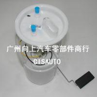 捷达05汽油泵 捷达王汽油泵总成 汽油泵总成 燃油泵总成 捷达王