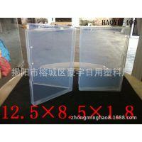 透明PP塑料包装盒 塑料盒 收纳盒 工具盒 药盒 药盒 盒子
