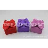 厂家定做创意欧式蝴蝶喜糖盒 糖果包装纸盒 婚庆礼品包装盒批发