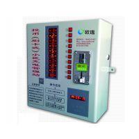 小区电动车充电站管理系统