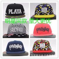 韩版棒球平沿帽子跑男同款明星款嘻哈帽棉质成人女士男士时尚现货