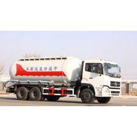 东风国四/举升式/卧式/干混砂浆运输车/干混砂浆运输车价格/砂浆车生产厂家
