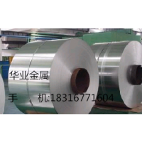 HAP40成分 高速工具钢价格 厂家直销