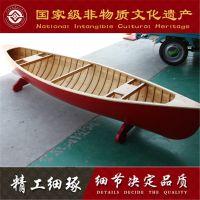 欧式木船 手划船 休闲钓鱼小划船 景观装饰船 观光船厂家供应