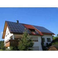 山西/河南/郑州 大量供应农村家庭太阳能发电经济实用 家用太阳能发电