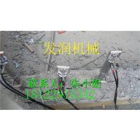 矿山施工设备东莞发润液压劈裂机