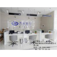 银行办公家具XY-063兴业银行开放式柜台