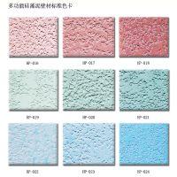 佛山顺德新型环保 质感艺术涂料 液体壁纸 墙面装饰漆 替代墙纸 厂价直销