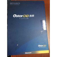 浩辰CAD 建筑,标准版 专业软件多少钱