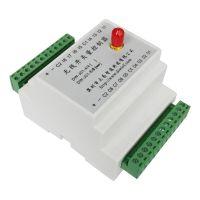 厂家直供无线遥控开关,无线开关量控制器DW-J01-4/4,4路开关通道灵活控制