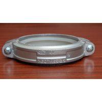 3C认证的银灰色饮用水管接头 刚性卡箍114 优质沟槽管件 厂家直销