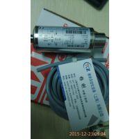 供应HYDAC贺德克EVS 3104-A-0020-000流量计