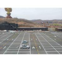 供应开发区大连冷喷停车场车位划线
