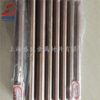 上海盛狄现货供应高强度Cuw80钨铜棒材