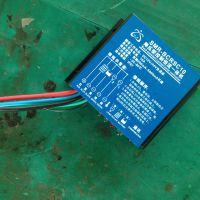 山东淄博威利高科12/24V升压(降压)太阳能路灯控制器智能路灯控制器