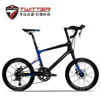 骓特小轮碳纤维公路车TW2099骓特碳纤维小轮车弯把自行车批发