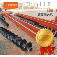 LS螺旋输送机输送搅龙绞龙输送机水平给料机U型螺旋输送机
