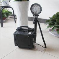 BAD503防爆强光工作灯便携式强光铁路检修灯 应急移动照明箱灯