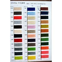 羊毛涤纶色纱 30%涤纶 70%羊毛 2/24Nm 有色毛纱线