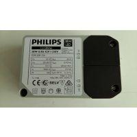 Philips/飞利浦外置式隔离式LED变压器8W 0.2A 40V 220V经济型